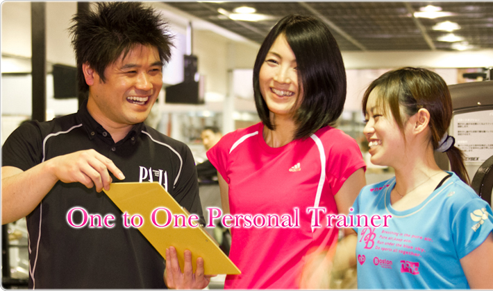 One to One Personal Trainer